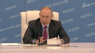 Владимир Путин провел совещание по ликвидации последствий паводков на Дальнем Востоке.