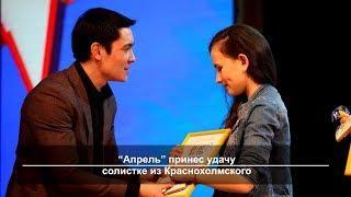 UTV. Новости севера Башкирии за 12 апреля (Бирск, Мишкино, Бураево)