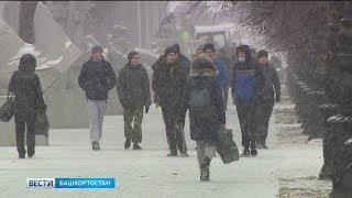 В Башкирии продлили штормовое предупреждение из-за сильного ветра