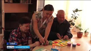 В Сибае появится дедовский сад для больных с деменцией