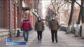 Радий Хабиров еще на неделю продлил жесткий режим самоизоляции