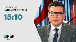 Новости 17.10.2019 15:10