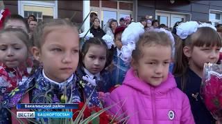 В селе Бакалы открылась долгожданная школа