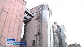 В Башкирии на маслозаводе в Кумертау заработал новый сушильный комплекс