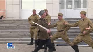 Сегодня на канале «Башкортостан 24» проходит день Башкирского государственного академического театра
