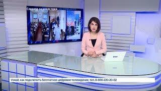 Вести-24. Башкортостан - 22.07.19