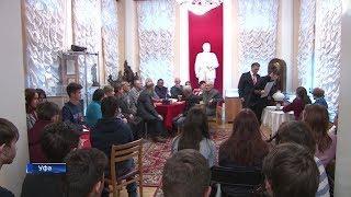 В Уфе отметили День Октябрьской революции