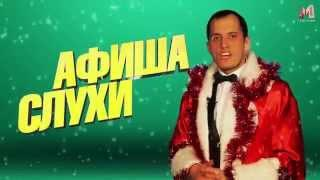 Артур Габбасов смешная видеоподборка