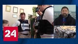 Сначала гранаты, потом пули: ВСУ обстреляли сотрудников ОБСЕ - Россия 24