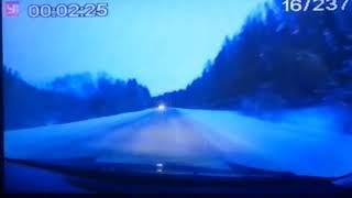 Авария в Учалинском районе