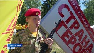 «Страна Героев»: в Башкирии впервые реализуется проект военно-исторических лагерей