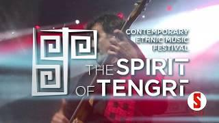 THE SPIRIT OF TENGRI 2019 - the show that everyone is waiting for!