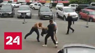 В Петербурге задержали водителя Роллс-Ройса, который подрался с пешеходом - Россия 24