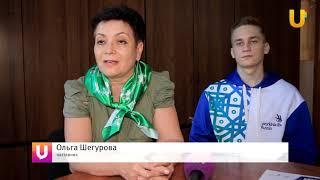 Новости UTV. Национальный чемпионат WorldSkills Russia