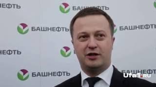 Чемпионы России на «Башнефти»