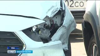 Массовая авария произошла в Уфе на проспекте Салавата Юлаева