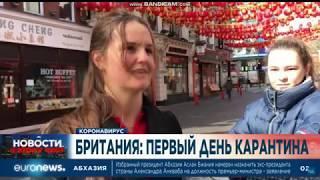 Последние новости МИРА. КОРОНАВИРУС