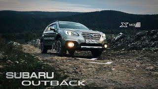 Новый Subaru Outback - от столицы Башкирии до ее заповедных мест.