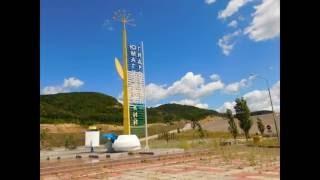 Оренбург - Нугуш трасса Республика Башкортостан