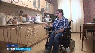 Инвалид-колясочник из Уфы уже несколько лет пытается добиться установки пандуса у своего подъезда
