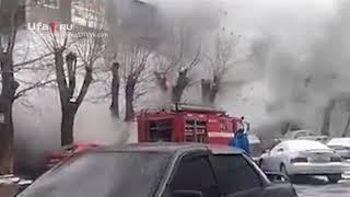В Черниковке горит машина