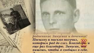 9.Иван Боков