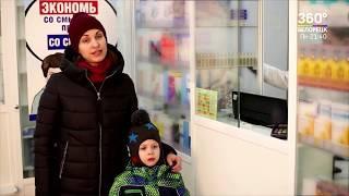 Новости Белорецка на башкирском языке от 27 мая 2019 года. Полный выпуск