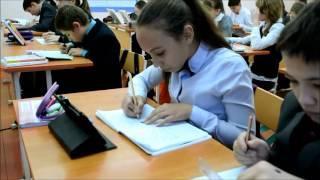 Петрофанова Л.Б., учитель физики МБОУ лицей г.Янаул