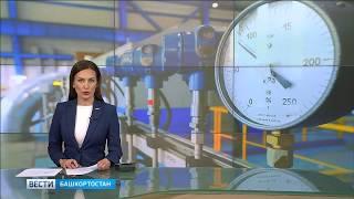 Радий Хабиров дал низкую оценку чиновникам по подключению тепла в Башкирии