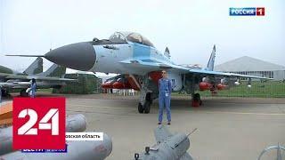Рекорд и новинки МАКСа-2019 - Россия 24