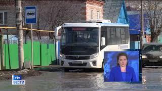 Перекрытие улицы Ленина в Уфе, Нижегородка поплыла, и первенство мира по фристайлу и сноуборду