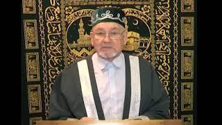 Ислам дине от 8 ноября 2019 г.Янаул