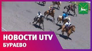 Новости Бураевского района от 03.06.2020