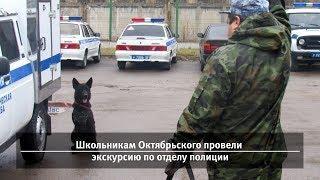 UTV. Новости запада Башкирии за 18 октября