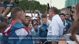 Республика LIVE #дома г. Уфа МДИ 1