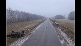 UTV. Черная суббота на дорогах Башкирии. Дорожный обзор 19.11.2018