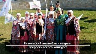 UTV. Новости севера Башкирии за 3 сентября (Нефтекамск, Янаул, Дюртюли)