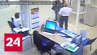 """Вести. """"Дежурная часть"""" от 13 июля 2019 года - Россия 24"""