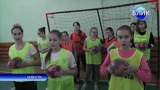 Открытие секции гандбола для девочек в ДЮСШ г. Благовещенск