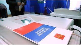 Выборы главы Республики Башкортостан и местные выборы проходят в Куюргазинском районе