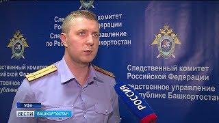 В Башкирии сотрудники Амзинского предприятия не получили зарплату