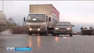 Спасатели предупреждают автолюбителей о гололедице на дорогах