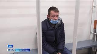 В Уфе арестовали водителя, который в пьяном ДТП сгубил 18-летнюю пассажирку