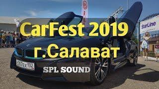 CarFest 2019 г.Салават. Автозвук, как это все было.