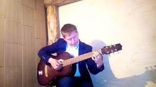 Я зашёл просто так!!!!( Cover) песня под гитару классная песенка