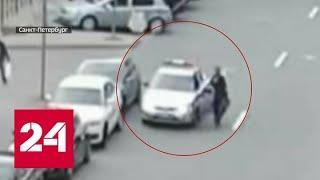 В Петербурге мужчина угнал полицейский автомобиль, чтобы догнать собственный - Россия 24
