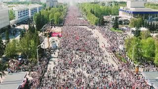 9 мая 2019г РБ г.Уфа