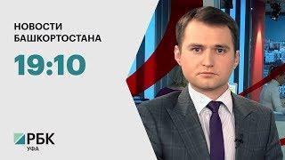 Новости 18.10.2019 19:10
