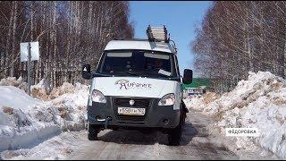 """Новости UTV. Компания """"Уфанет"""" в с. Федоровке"""
