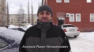 Обращение к врио главы Республики Башкортостан Р.Ф.Хабирову.